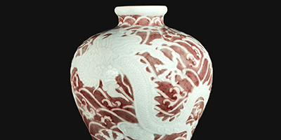 Freeman's- Rare Chinese Porcelain & Celadon Lead Asian Art Sale